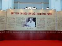 """Hơn 700 tư liệu được trưng bày tại triển lãm """"50 năm thực hiện Di chúc Hồ Chí Minh"""""""