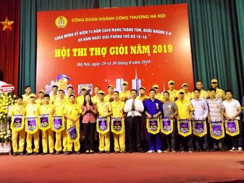 Công đoàn Công Thương Hà Nội: 84 thí sinh tham gia thi thợ giỏi năm 2019