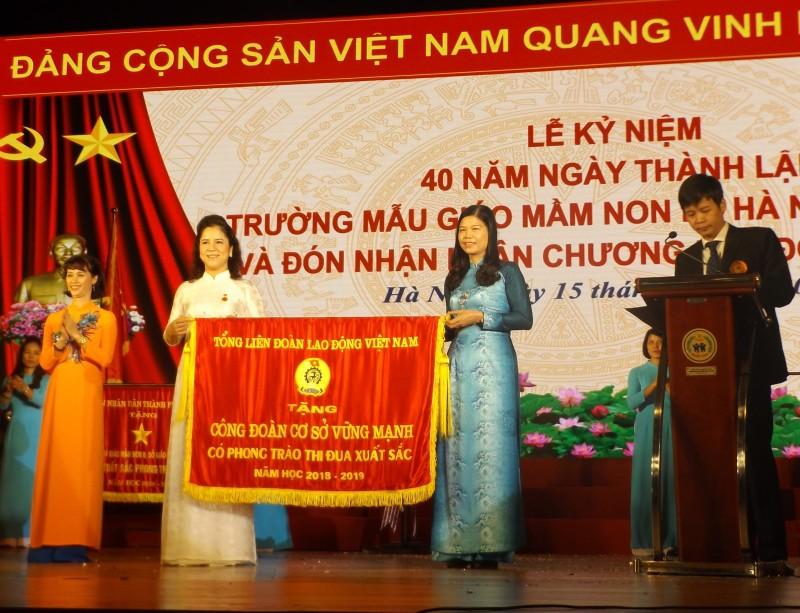 Kỷ niệm 40 năm thành lập và đón nhận Huân chương Lao động hạng Nhì
