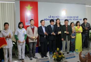 Long Biên: Ra mắt Công đoàn Bệnh viện Đa khoa Quốc tế Bắc Hà