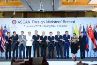 10 nước ASEAN tham dự Hội nghị hẹp Bộ trưởng Ngoại giao ASEAN