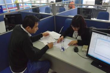 Hơn 500 chỉ tiêu tuyển dụng tại Phiên giao dịch việc làm thanh niên