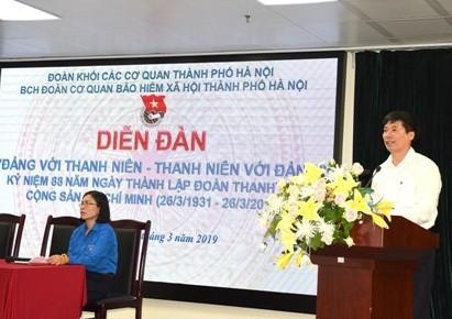 Đoàn viên cơ quan Bảo hiểm xã hội Hà Nội đối thoại với người đứng đầu cấp ủy