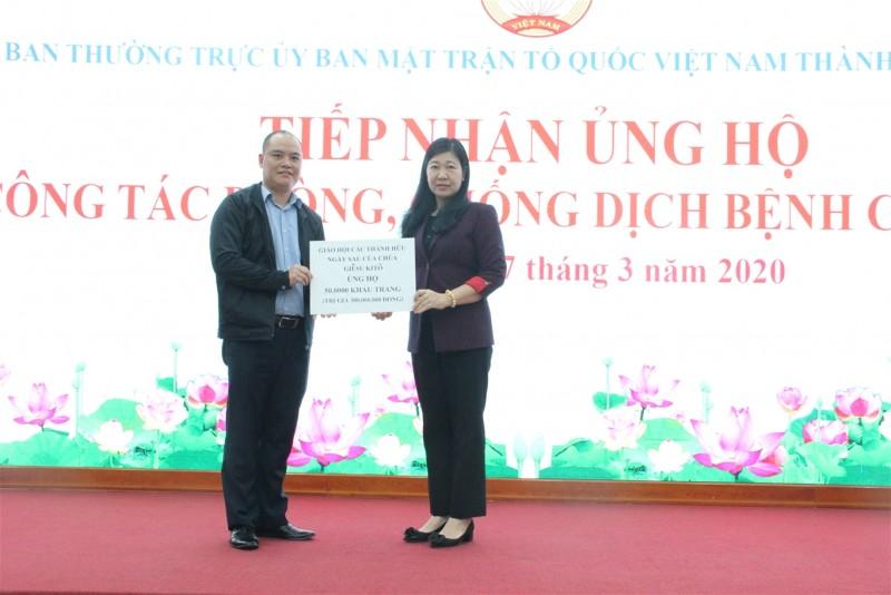 Nhiều tổ chức, doanh nghiệp Thủ đô Hà Nội chung tay ủng hộ phòng chống dịch Covid-19