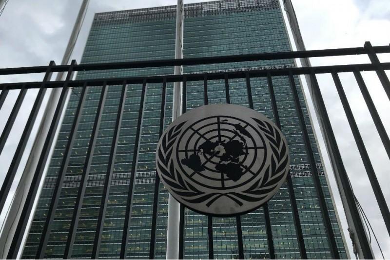 Lần đầu tiên Hội đồng Bảo an thông qua các nghị quyết theo thủ tục đặc biệt