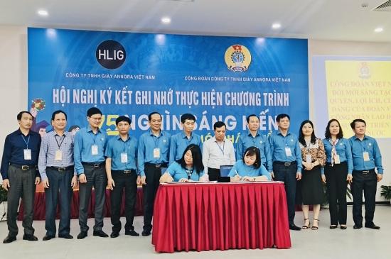"""Đơn vị đầu tiên tại Thanh Hóa triển khai Chương trình """"75 nghìn sáng kiến vượt khó, phát triển"""""""
