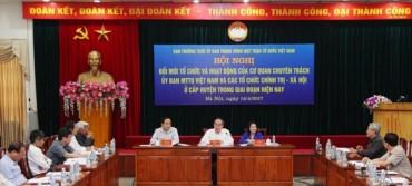 Nâng cao chất lượng cán bộ làm công tác đoàn thể cấp huyện