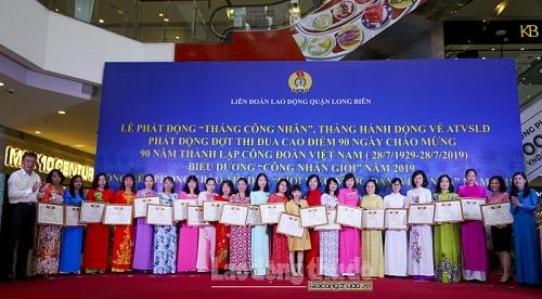 Tôn vinh, khen thưởng 171 lao động tiêu biểu nhân Tháng Công nhân