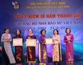 Câu Lạc bộ Nhà báo nữ Việt Nam kỷ niệm 15 năm ngày thành lập
