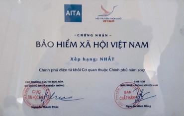 BHXH Việt Nam đứng đầu về ứng dụng công nghệ, phát triển Chính phủ điện tử