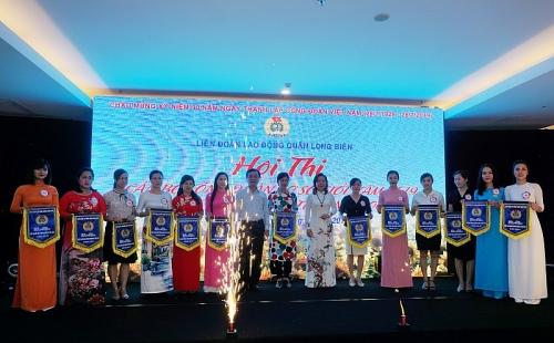 """Hội thi """"Cán bộ công đoàn cơ sở giỏi"""" khối các trường học quận Long Biên"""