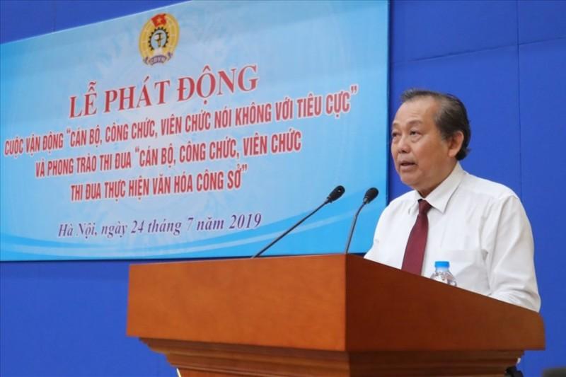 Tổng LĐLĐ Việt Nam: Phát động cán bộ, công chức, viên chức nói không với tiêu cực