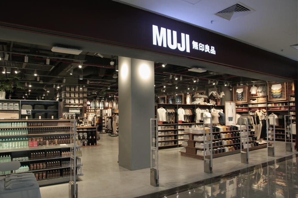 MUJI khai trương cửa hàng flagship đầu tiên tại Hà Nội