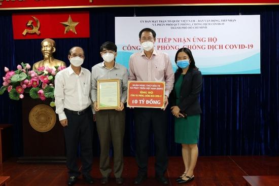 BIDV ủng hộ 10 tỷ đồng góp phần cùng thành phố Hồ Chí Minh phòng, chống dịch
