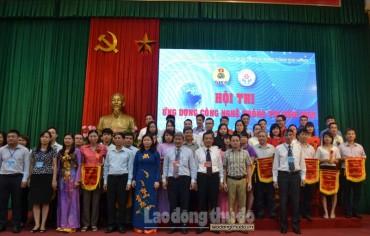 CĐ Viên chức Hà Nội tổ chức Hội thi công nghệ thông tin