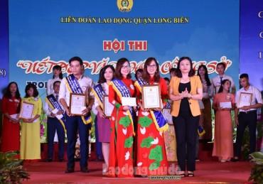 Lan tỏa 'Nét đẹp văn hóa công sở' trong CNVCLĐ quận Long Biên