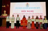 Khen thưởng 83 tập thể, cá nhân xuất sắc trong hoạt động công đoàn khối trường học