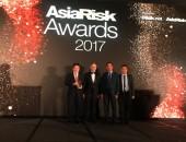 BIDV lần thứ 5 nhận giải thưởng House of The Year-Vietnam 2017