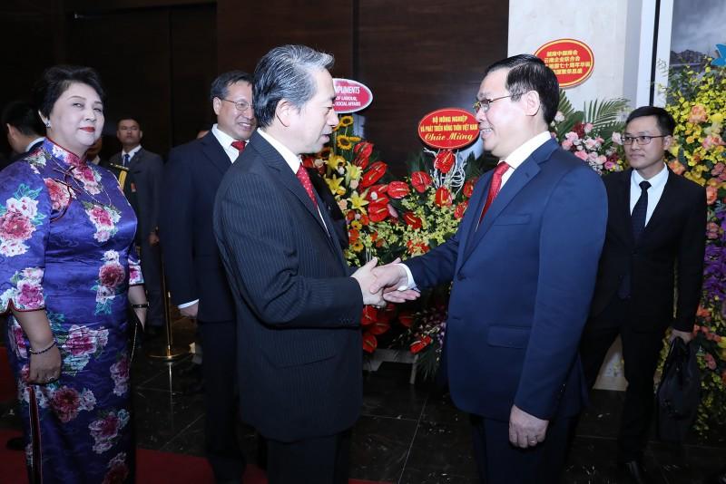 Kỷ niệm trọng thể lần thứ 70 Ngày thành lập nước Cộng hòa nhân dân Trung Hoa