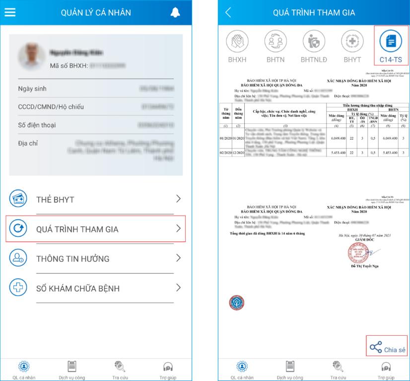 """Bổ sung chức năng xem thông báo Xác nhận đóng BHXH trên ứng dụng """"VssID - Bảo hiểm xã hội số"""""""