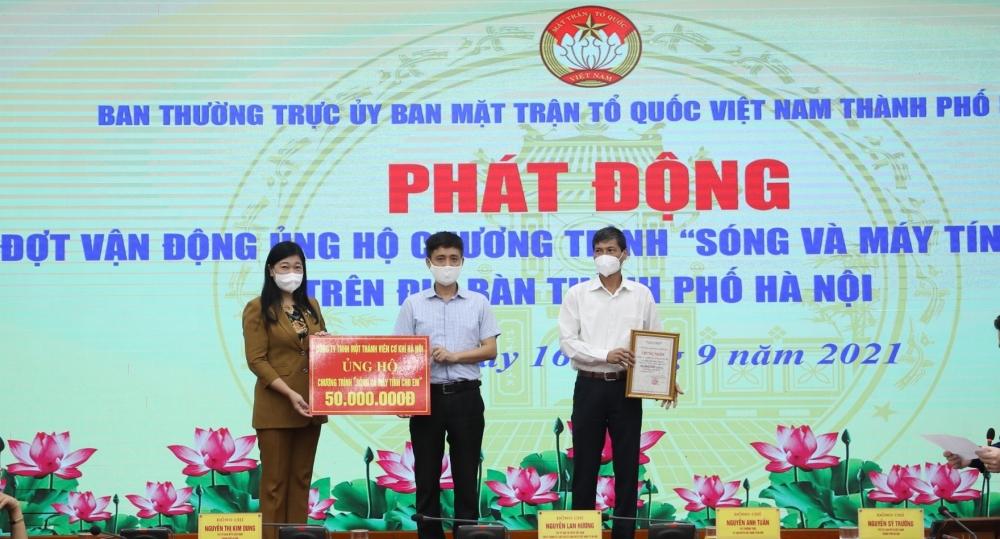 """MTTQ Việt Nam thành phố Hà Nội phát động ủng hộ chương trình """"Sóng và máy tính cho em"""""""