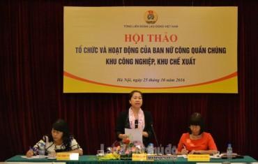 Tổng LĐLĐVN bàn giải pháp nâng cao hoạt động Ban Nữ công