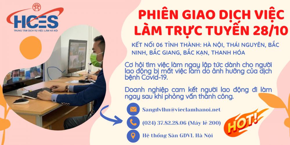 Ngày 28/10: Hà Nội tổ chức phiên giao dịch việc làm trực tuyến kết nối với 5 tỉnh