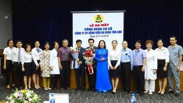 Quận Long Biên: Thêm 315 đoàn viên gia nhập tổ chức Công đoàn