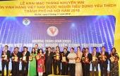 Hà Nội: Tôn vinh 133 sản phẩm được người yêu dùng yêu thích năm 2018