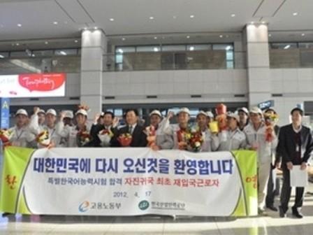 2 lao động Việt bị thương ở Hàn Quốc đang được theo dõi, điều trị tích cực