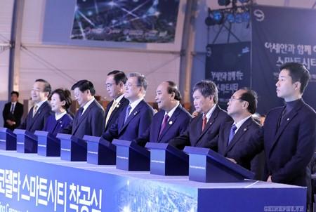 Hàn Quốc sẵn sàng chia sẻ kinh nghiệm, công nghệ xây dựng mạng lưới thành phố thông minh