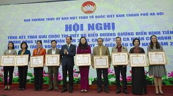 """Hà Nội: 205 đơn vị ủng hộ hơn 44,2 tỷ đồng vào Quỹ """"Vì biển, đảo Việt Nam"""" năm 2020"""