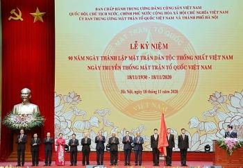 Trọng thể kỷ niệm 90 năm Ngày truyền thống Mặt trận Tổ quốc Việt Nam