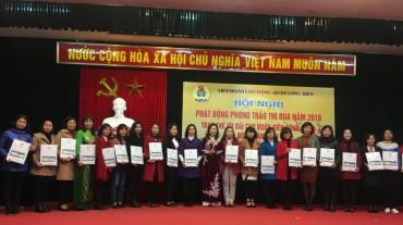 Long Biên: Thêm 3.127 đoàn viên công đoàn được phát thẻ ưu đãi