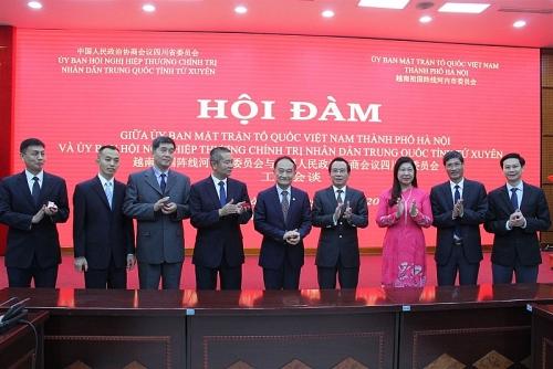 Hội đàm với Ủy ban Hội nghị hiệp thương chính trị nhân dân Trung Quốc tỉnh Tứ Xuyên
