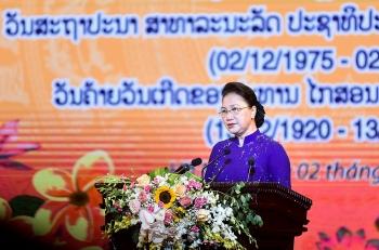 Kỷ niệm trọng thể lần thứ 45 Quốc khánh nước Cộng hòa Dân chủ Nhân dân Lào