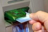 Dùng thẻ ATM giả rút tiền