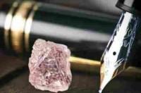 Tìm thấy kim cương hồng cực quý