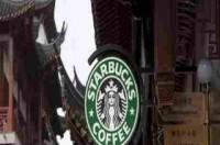 Starbucks: Sử dụng chất làm đế giày sản xuất bánh