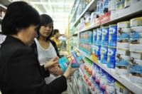 Giá sữa dồn dập tăng
