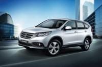 Honda Việt Nam giới thiệu CR-V phiên bản mới