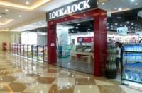 Giảm giá 30% nhân  dịp khai trương của hàng Lock&Lock tại Ecopark