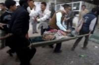 Yemen: Bộ Nội vụ bị tấn công