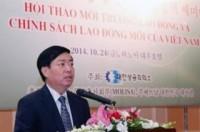 Hội thảo Môi trường lao động và chính sách lao động mới ở Việt Nam
