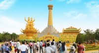 Ông Huỳnh Uy Dũng tuyên bố sẽ đóng cửa Khu du lịch Đại Nam