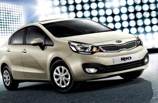 Kia Rio sedan có giá 536 triệu đồng