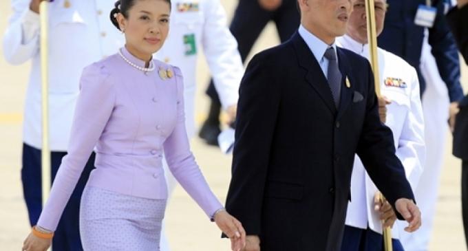 Vương phi Thái Lan từ bỏ tước hiệu hoàng gia