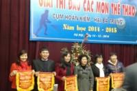 Giải thi đấu thể thao các trường THPT cụm Hoàn Kiếm- Hai Bà Trưng