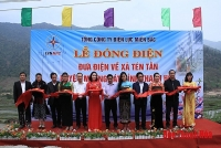 Người dân huyện Mường Lát, Thanh Hóa vui mừng vì có điện trước Tết Nguyên đán