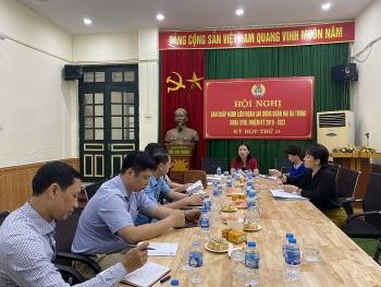 Hội nghị Ban Chấp hành khóa XVIII, nhiệm kỳ 2018 - 2023 lần thứ 11